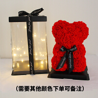 玫瑰花熊七夕情人节生日礼物送女友闺蜜巨型抱抱熊香皂永生花小熊 其他颜色 22cm小熊熊