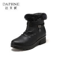 Daphne/达芙妮旗下时尚圆头毛绒低跟低筒短靴女靴-