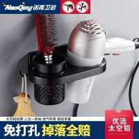 电吹风机架子免打孔壁挂卫生间置物架吸盘式浴室收纳架厕所风筒架