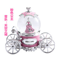 音乐盒水晶球八音发光南瓜车旋转圣诞儿童情人节结婚生日礼物女生 粉色公主款音乐 天空之城