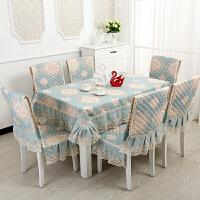 欧式椅子套罩坐垫餐椅垫椅套田园餐桌布现代简约中式餐桌椅垫套装定制