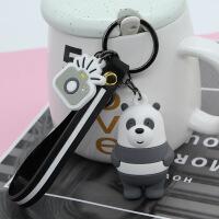 可爱卡通小熊公仔钥匙扣 韩国卡通男女包包书包挂件 大白熊熊猫