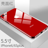 �O果6splus手�C��iphone6Plus全包防摔iphone6/7/8�化玻璃�R