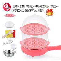 煎蛋器蒸蛋器煮蛋器家用迷你插电小煎锅自动断蛋羹早餐神器