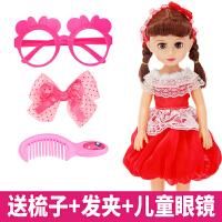 娃娃套装女孩公主仿真洋娃娃会说话的儿童玩具衣服单个布