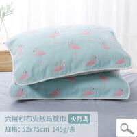 可爱白色纯棉枕巾全棉一对纯棉雪人女生组合床上舒适高定制
