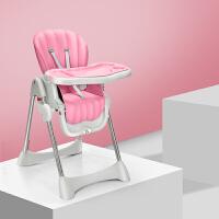 儿童餐具哈哈鸭 宝宝餐椅可折叠多功能便携式婴儿吃饭椅子座椅 儿童餐桌椅