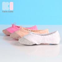 跳舞鞋瑜伽鞋帆布芭蕾舞鞋儿童舞蹈鞋女童软底练功鞋猫爪鞋