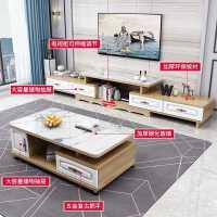 茶几桌客厅家用简约电视机柜组合欧式小户型客厅大理石纹茶几花几