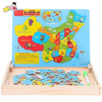 儿童画板游戏盒早教幼儿智力磁性玩具2-3-6岁中国地图拼图