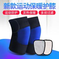自发热护膝保暖老寒腿女士四季加厚男士护膝盖套护关节防寒炎老人