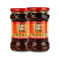 【贵阳馆】贵州特产 老干妈花生油辣椒210g*2瓶装 贵州特产 火锅酱料拌面下饭菜调料调味品