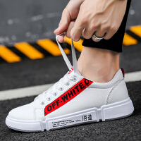 板鞋男韩版潮流百搭鞋子运动休闲青年白色潮鞋秋季小白鞋