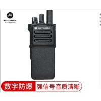 摩托罗拉(Motorola)GP328D+ 数字对讲机 专业商用手持对讲机