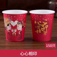 茶杯一次性大红大全纸杯敬纸杯子大红婚庆用品批�l结婚酒杯