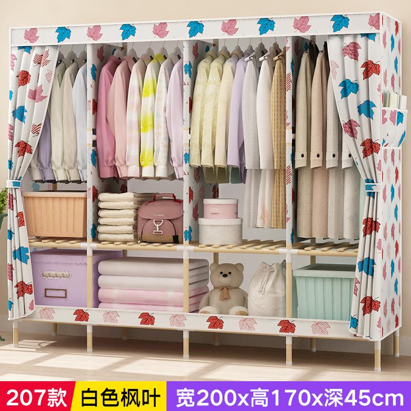 租房用的衣柜小户型简约现代经济型组装布艺布衣柜简易实木牛津布 宽2米 207款白色枫叶 (有盖盒x1) 2门