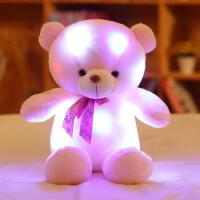 发光泰迪熊公仔小号玩偶小熊批发毛绒玩具熊猫抱抱熊布娃娃送女友 粉红色 熊 45厘米 发光熊