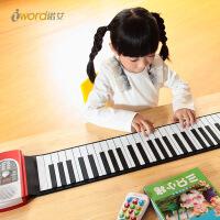 61键手卷钢琴电子琴 iWord诺艾折叠电子琴 儿童乐器批发B