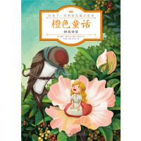 好孩子・经典彩色童话故事:橙色童话・拇指姑娘