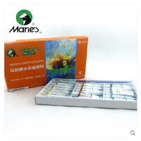 Marie's马利E1325#18色水彩画颜料 儿童水彩颜料无毒套装