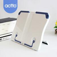 actto安尚便携式读书架 桌上阅读架 多用途书稿架 乐谱架 文件架 稿纸架 简约折叠支架 iPad平板电脑支架BST