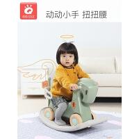 两用宝宝婴儿摇摇车滑行多功能摇摇马儿童玩具护栏