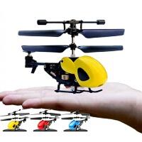 (定制)新款迷你遥控直升机耐摔掌上遥控直升机带陀螺仪儿童玩具无人机儿童玩具
