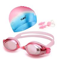 防水防雾游泳镜女士游泳眼镜泳帽套装游泳装备