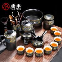 懒人石磨泡茶壶半全自动茶具家用简约陶瓷功夫茶杯套装现代冲茶器