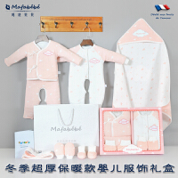 0-3个月婴儿棉春夏四季婴儿宝宝满月用品婴儿衣服婴儿礼盒套装