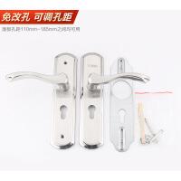 不锈钢门锁室内 卧室通用型实木门锁把手卫生间执手门锁家用锁具 一对面板+把手(无锁体 锁芯)