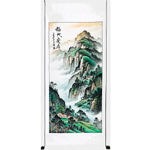 国画院客座教授 周争辉(福地安居)ZH115