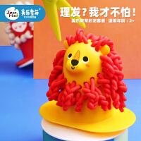 美乐橡皮泥时尚理发师彩泥套装儿童模具工具宝宝黏土粘土玩具