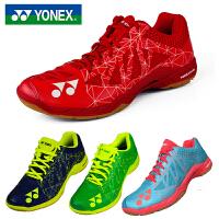 李宗伟同款战靴yonex尤尼克斯羽毛球鞋 A2MX男鞋 女鞋A2LX运动鞋