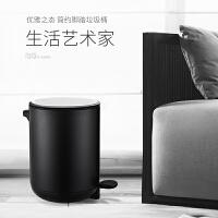 华萍(HP) 金属欧式创意脚踏垃圾桶家用客厅厨房办公室8升垃圾筒