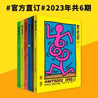 年刊杂志订阅 BranD 杂志 繁体中文版 善本图书官方出版杂志 BranD国际品牌设计杂志 艺术平面设计期刊杂志 年订6期 双月刊