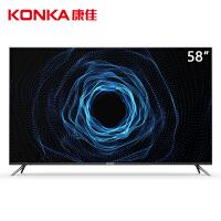 康佳 KONKA G58U 58英寸人工智能 36核A73芯片 纤薄4K超高清HDR 平板液晶电视机