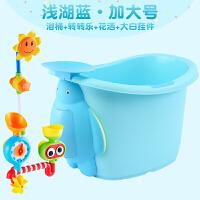 W 儿童洗澡桶宝宝浴桶可坐幼儿沐浴桶大号加厚婴儿洗澡盆儿童泡澡桶 大白花洒转转乐