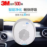 车载空气净化器车内用消除甲醛异烟味pm2.5智能除味汽车净化
