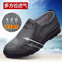 老北京布鞋男夏季透气网鞋男士轻便运动休闲中老年爸爸网面鞋