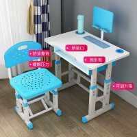 学习桌儿童书桌写字桌小学生家用课桌椅套装组合简约作业桌子女孩
