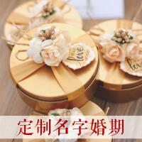 喜糖盒 定制欧式婚礼糖盒结婚喜糖盒口铁喜糖盒子创意婚礼用品喜糖盒铁盒5个装