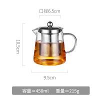 【好货】杯玻璃泡茶壶套装全过滤家用办公室茶具冲茶器内胆简易沏茶杯
