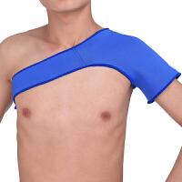 运动固定护肩 护单肩 透气 篮球 排球 网球
