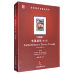 [二手旧书9成新]清华版双语教学用书:电路基础(第3版 改编版)Charles,K.Alexander,Matthew