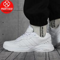Adidas/阿迪达斯男鞋新款低帮运动鞋跑步健身训练轻便舒适透气耐磨缓震休闲跑步鞋FY8131
