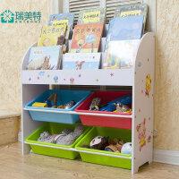 瑞美特玩具收纳架儿童书架书报架杂志架玩具架玩具置物架储物架柜