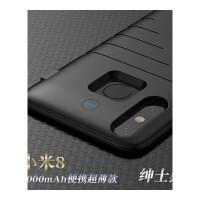 小米8背夹充电宝小米8se电池便携手机壳式无线移动电源米8背夹8se大容量充电器