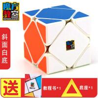 异形魔方镜面金字塔风火轮粽子初学套装儿童学生顺滑速拧