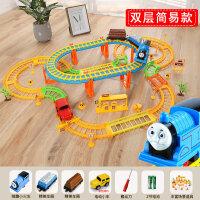 托马斯轨道车小火车套装儿童停车场赛车男孩3岁6玩具汽车